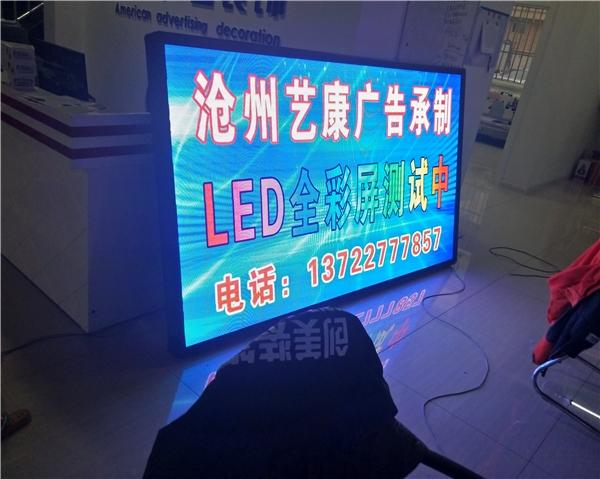 室内LED显示屏适合室外吗?