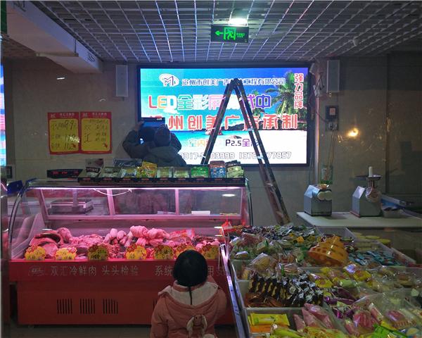 沧州LED显示屏和LCD显示屏的区别